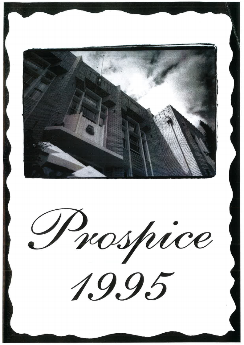 Prospice 1995